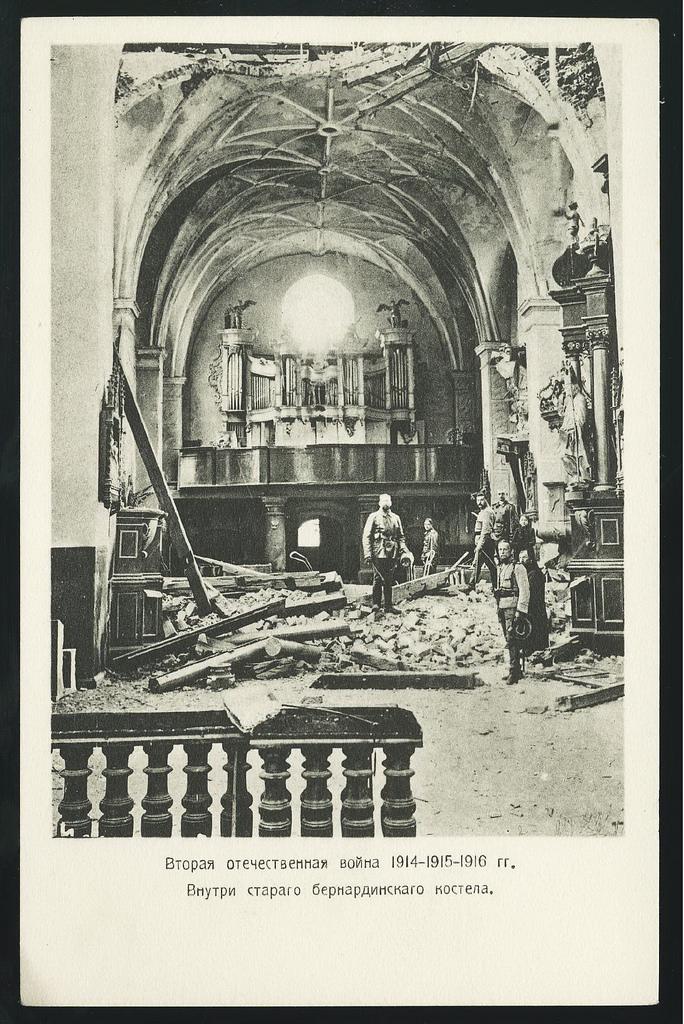 Внутри старого бернардинского костела