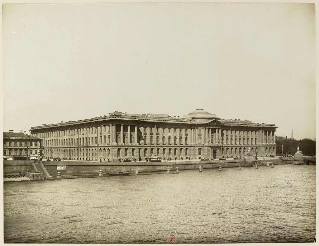 Академия художеств. 1900-е