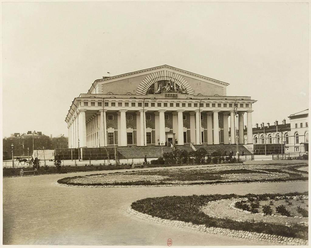 Биржа. 1903