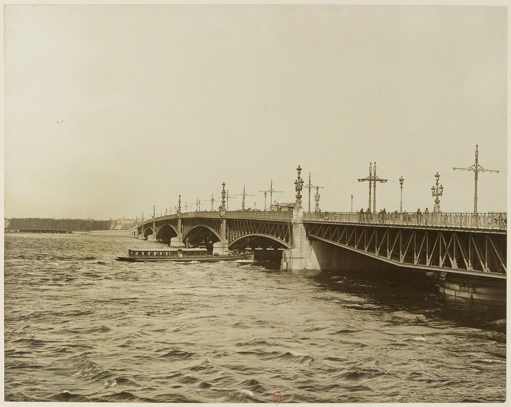 Троицкий мост. 1913