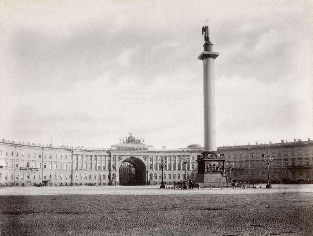 Арка Главного штаба и Александровская колонна. 1870