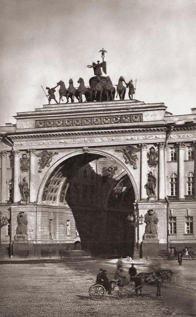 Арка здания Генерального штаба на Дворцовой площади. 1869