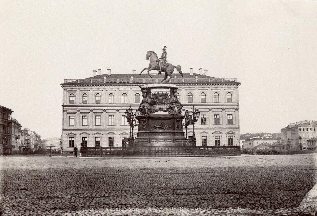 Памятник Николаю I. Исаакиевская площадь. 1880-е