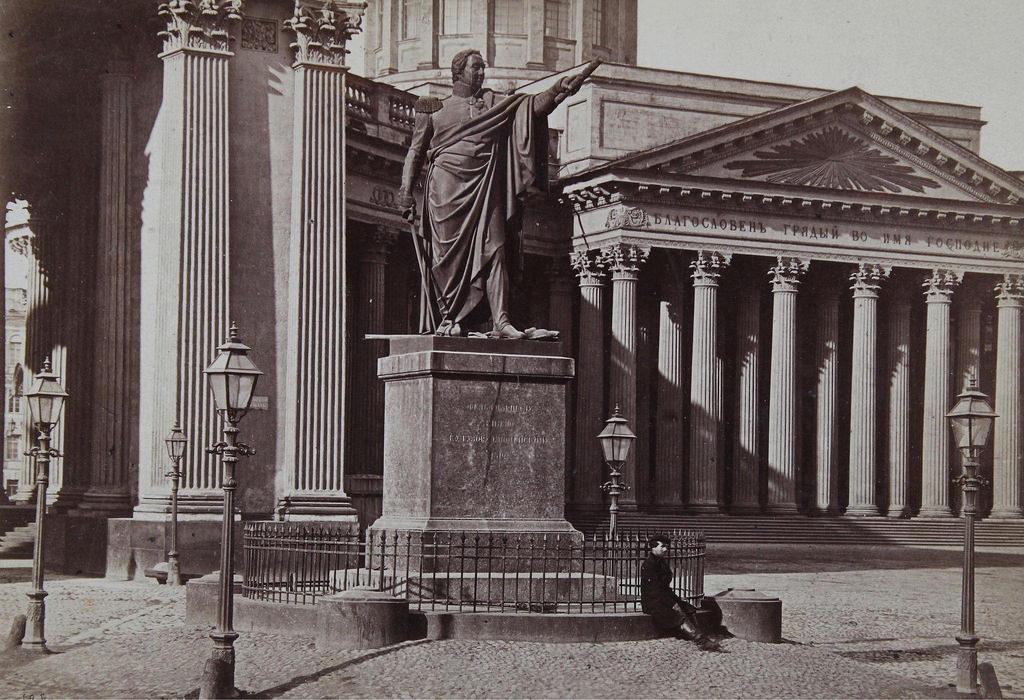 Казанский собор. 1870