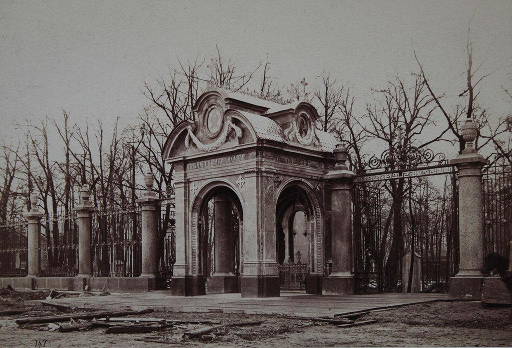 Часовня у Летнего сада. 1870