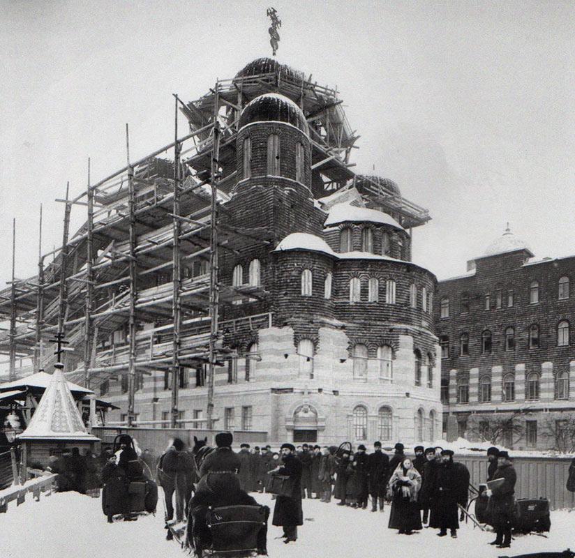 Строительство Петербургского Иоанновского монастыря. Наб. реки Карповки. 1900-1902