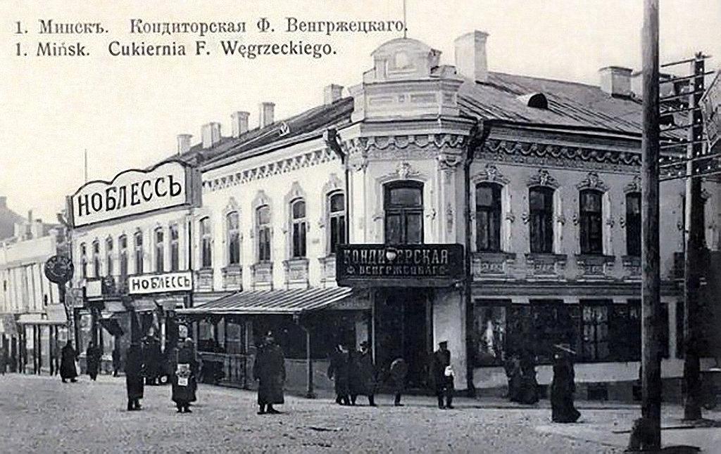 Кондитерская Венгржецкого
