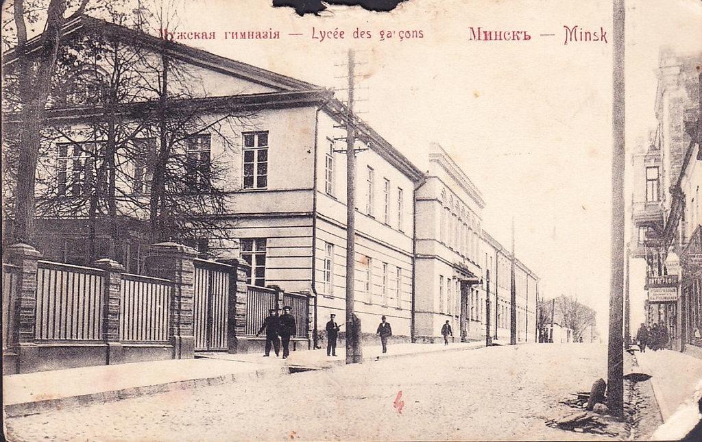 Мужская гимназия на Губернаторской улице