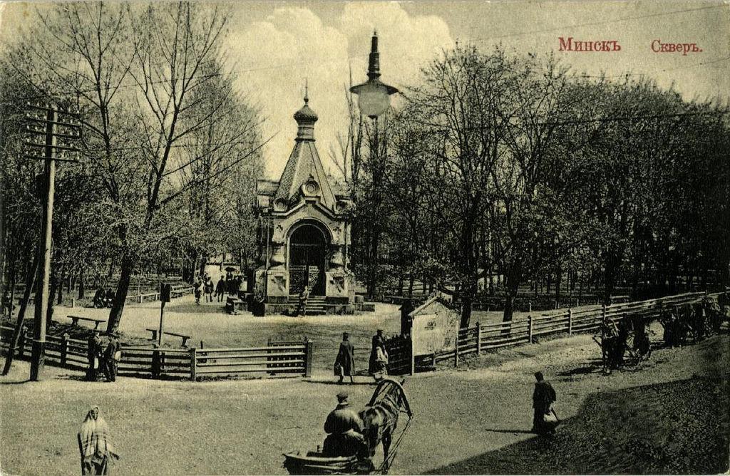 Часовня Александра Невского в Александровском сквере