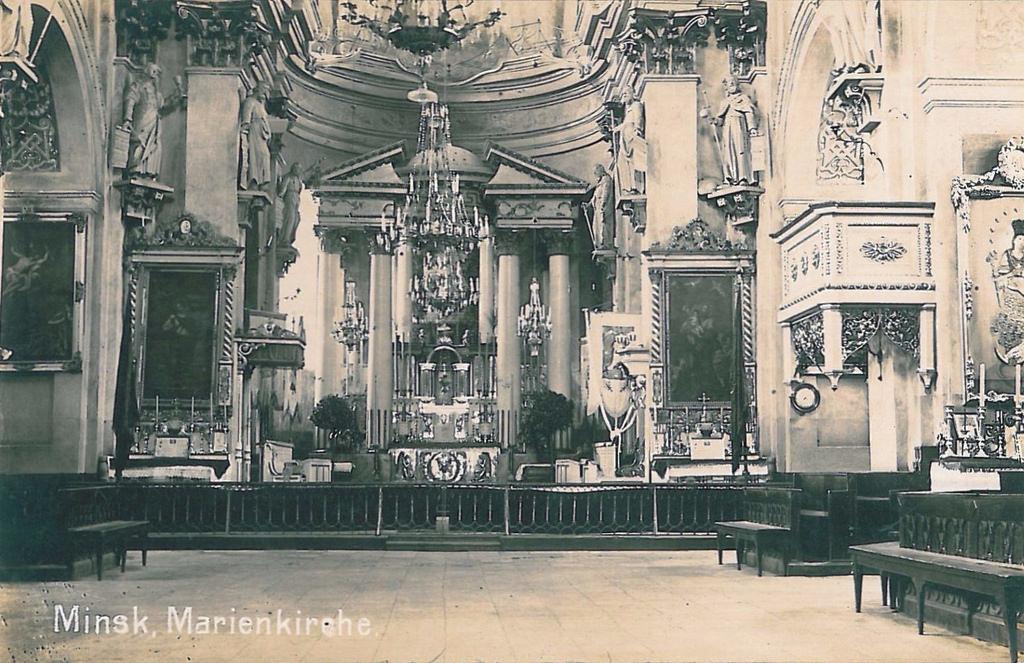 Внутреннее убранство Мариинского костёла