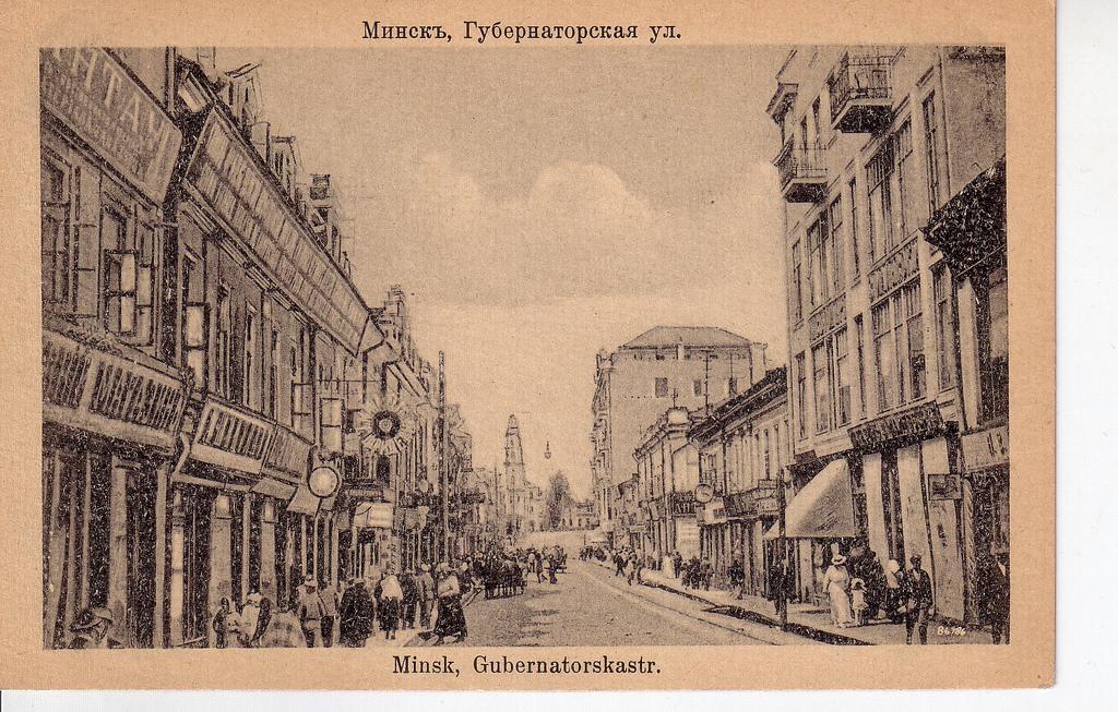 Губернаторская улица в сторону площади Свободы