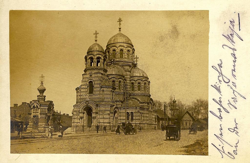 Железнодорожная Казанская церковь
