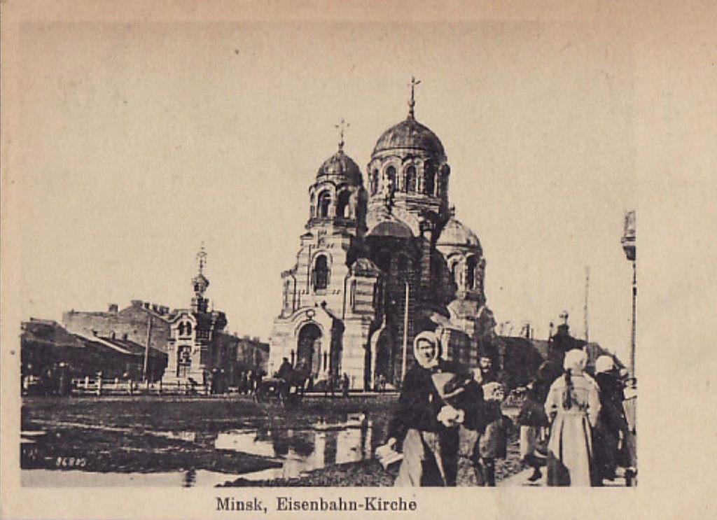 Казанская (Железнодорожная) церковь