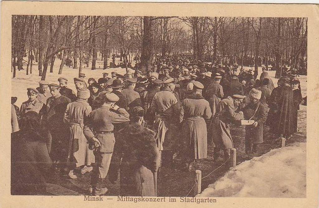 Немецкий военный оркестр играет в городском сквере