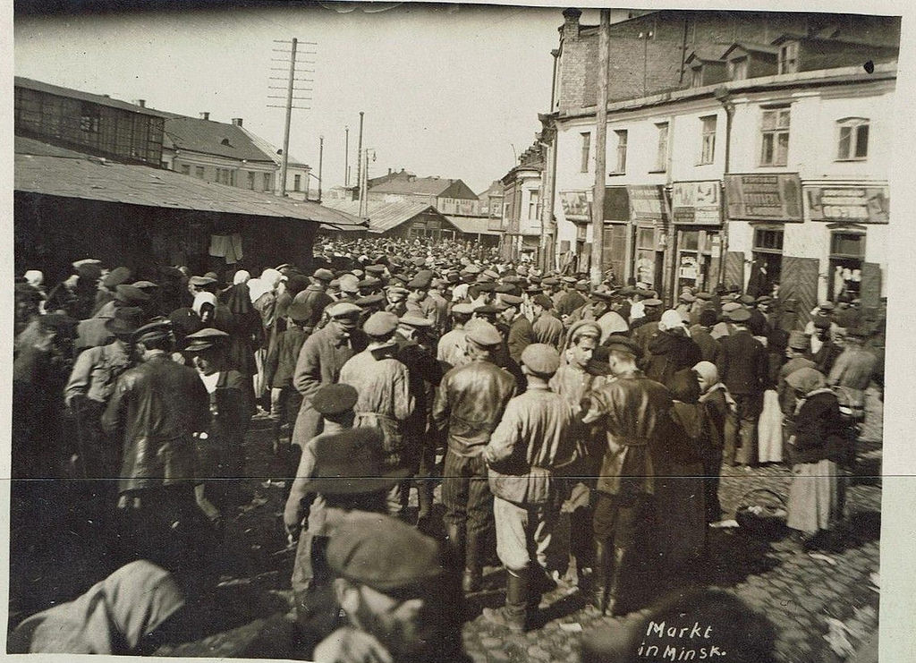 Нижний Рынок