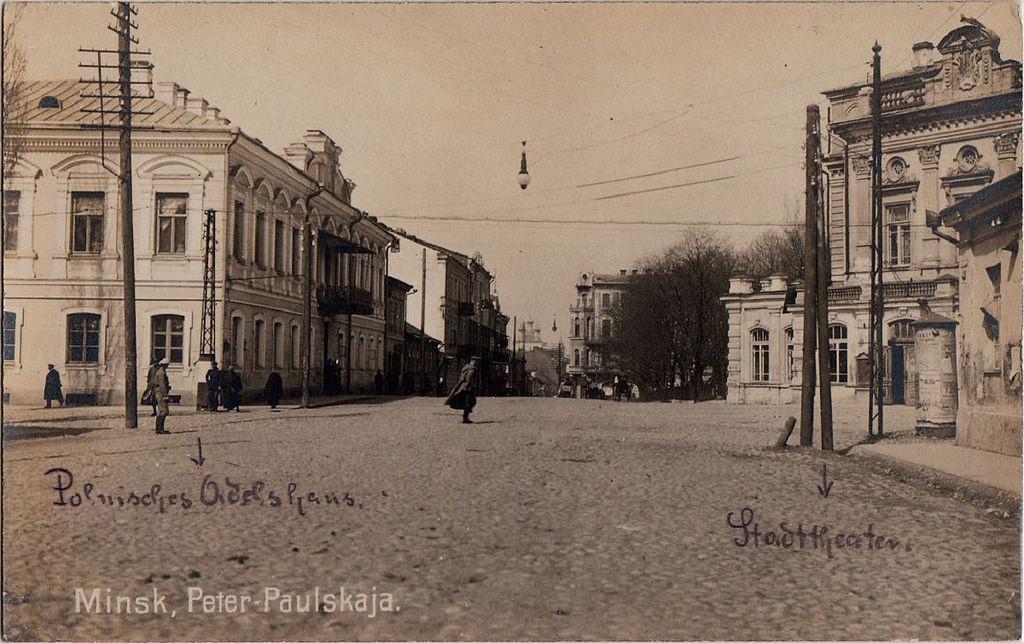 Петропавловская улица у городского театра