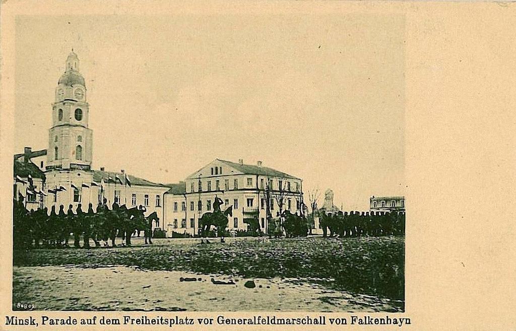 Пл. Свободы. Парад принимает геннерал-фельдмаршал фон Фалькенхайн (командующий 10 армией)