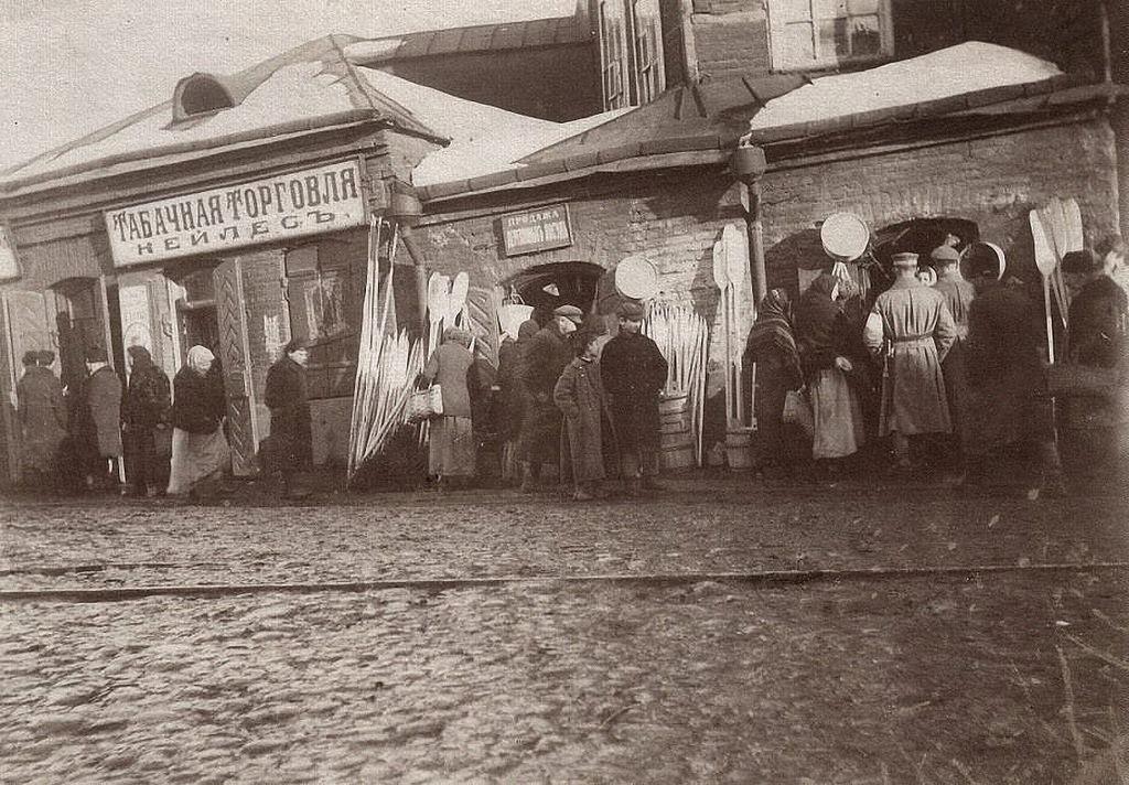 Табачная торговля Кейлес на Нижнем Рынке