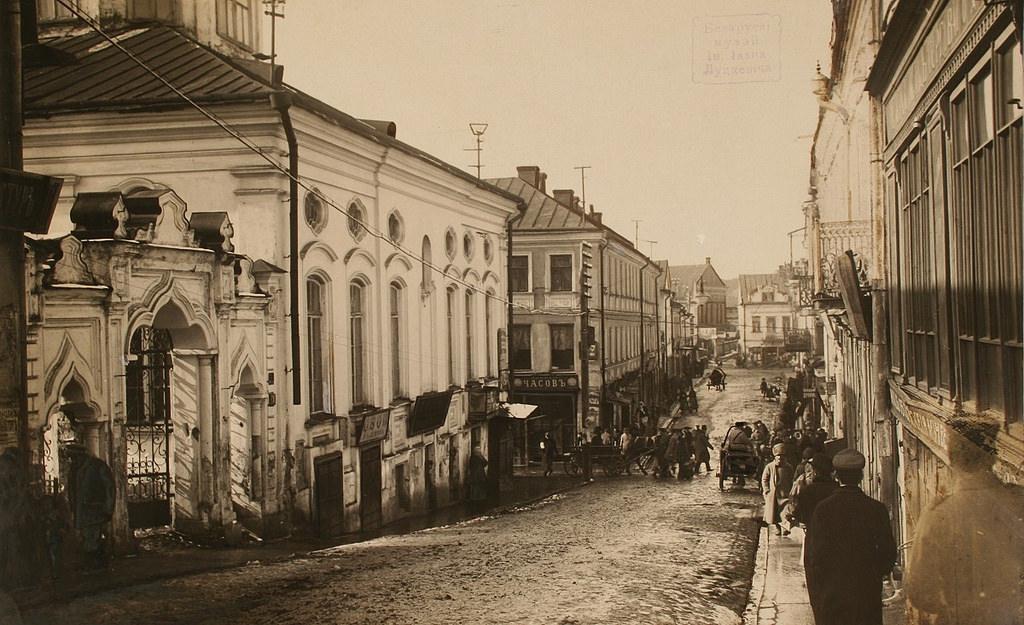 Улица Школьная, спуск к Екатерининской