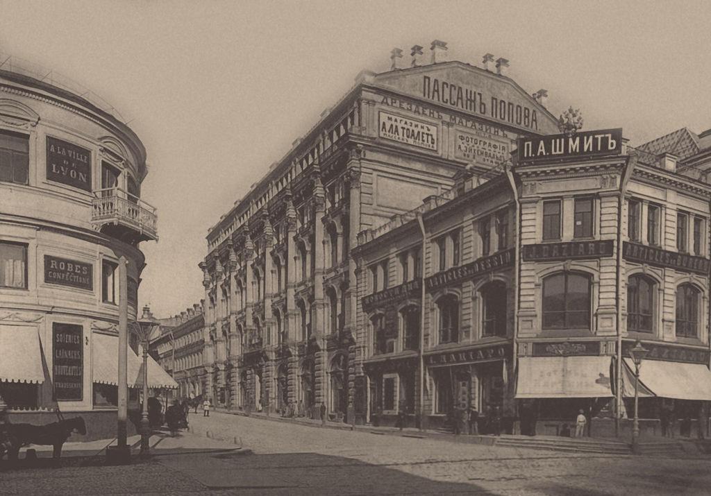 Улица Кузнецкий Мост.  1893