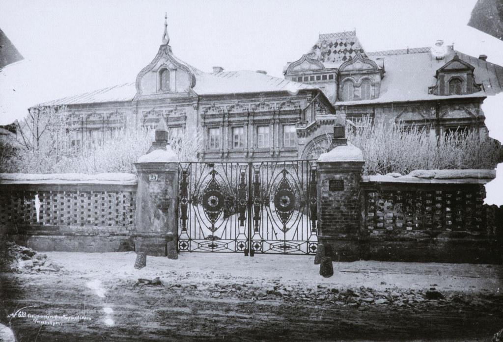 Вид на дворец Юсуповых с улицы