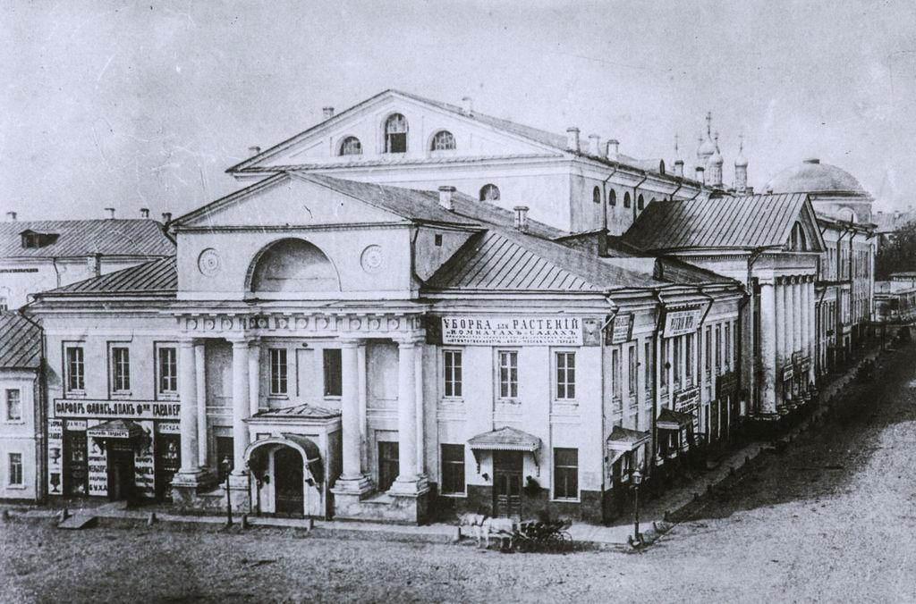 Здание Благородного дворянского собрания до перестройки 1890—1904