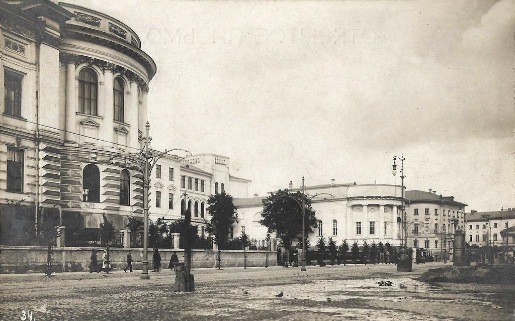Моховая улица. Университет. 1911