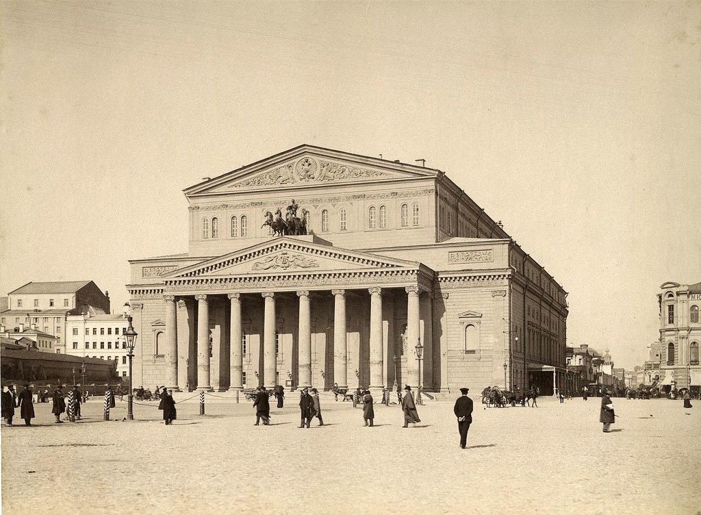 Большой театр. 1890-е