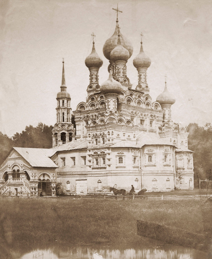 Церковь Живоначальной Троицы в Останкине, 1869
