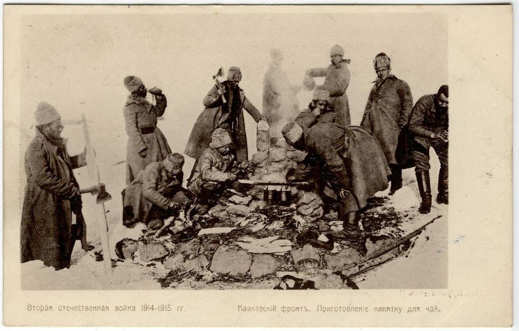 Кавказский фронт. Приготовление кипятку для чая