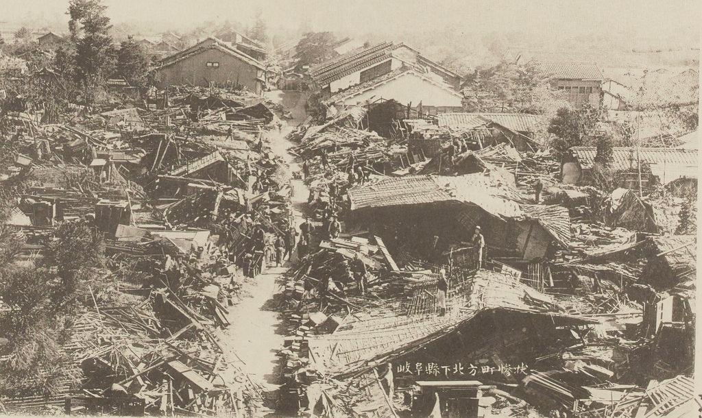Гифу после землетрясения