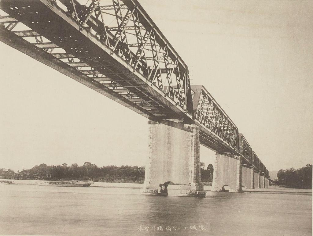 Кисогавский железнодорожный мост после землетрясения