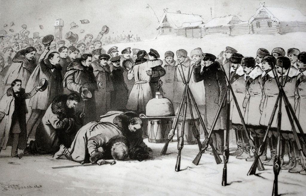 1856. Церемония приветствия участников обороны Севастополя