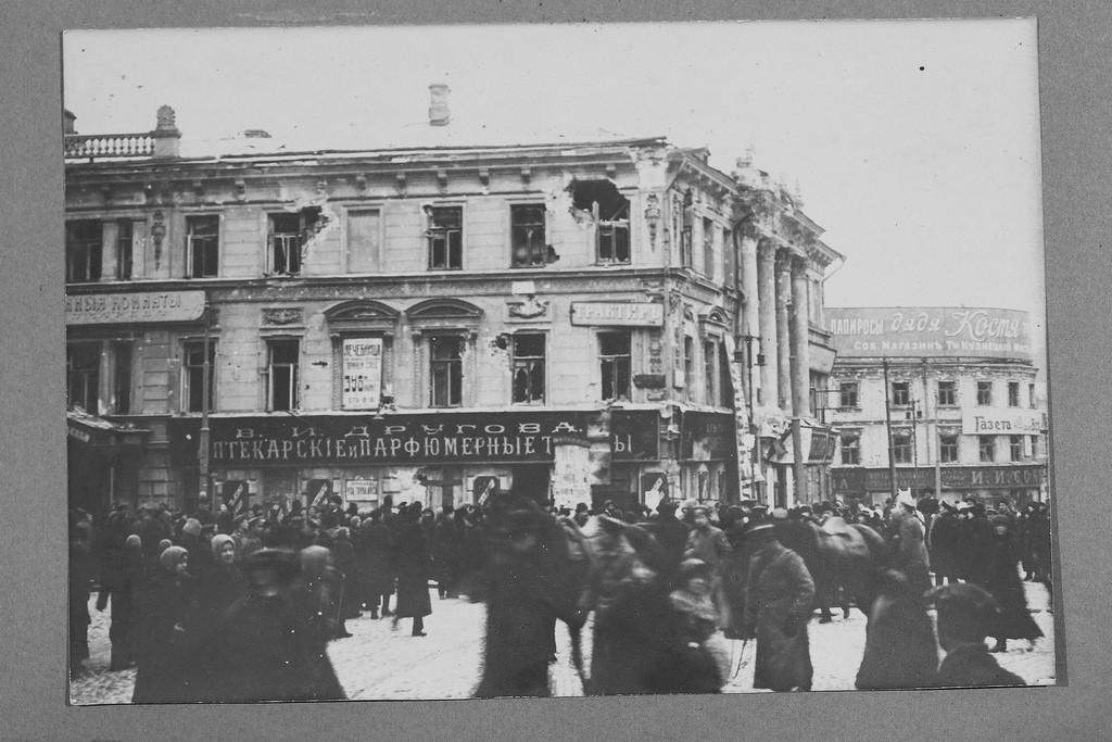 Здание Дворянского собрания. Ноябрь 1917