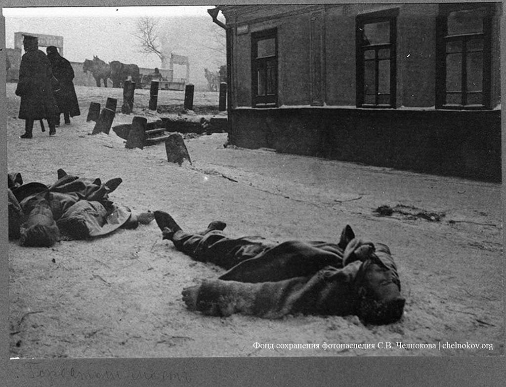 В дни Декабрьского восстания. Декабрь 1905.