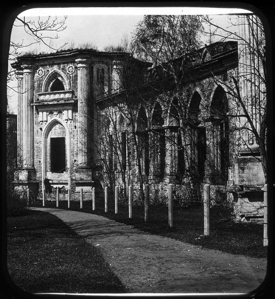 Развалины Царицыно. 1890-е