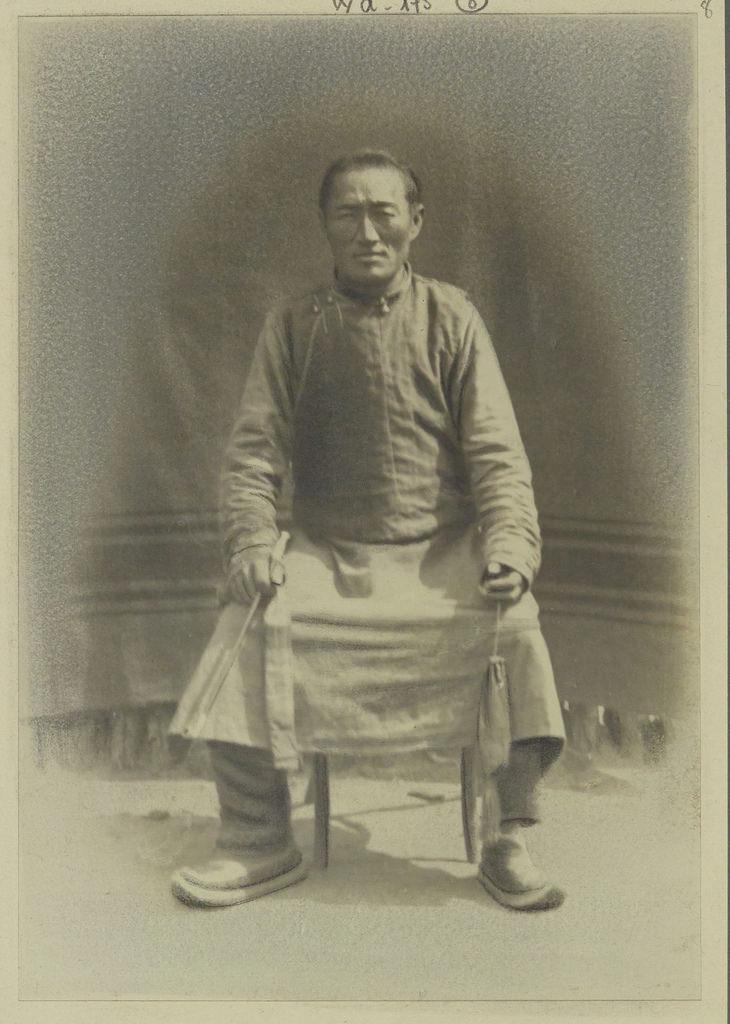 08. Халха-монгол