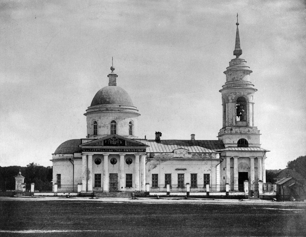 церковь Святых Отец Седьмого Вселенского собора на Девичьем поле. 1882