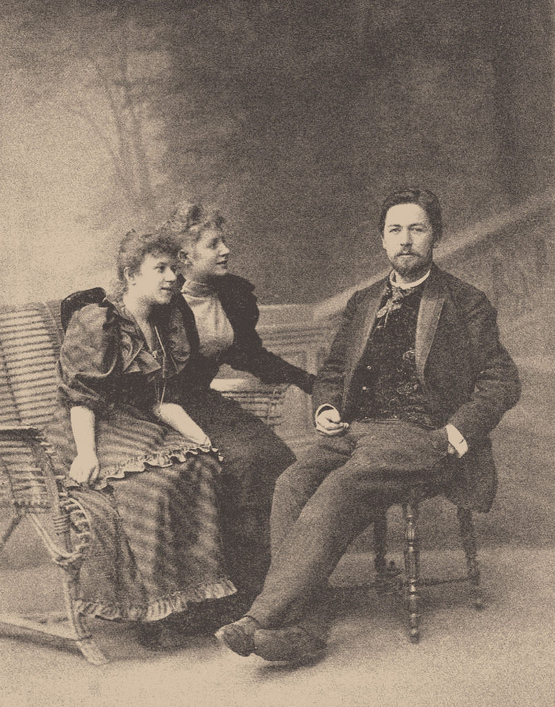 1894. Антон Павлович Чехов, Татьяна Щепкина-Куперник и Лидия Яворская
