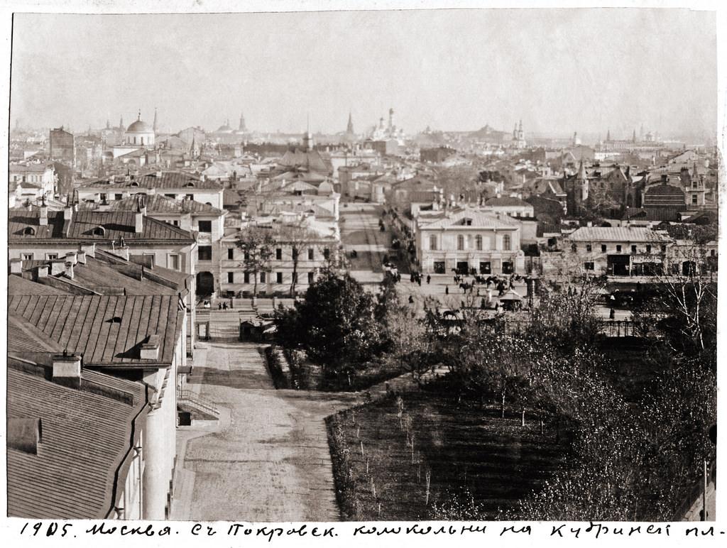 Вид с колокольни Покровской церкви на Кудринской площади. 1905