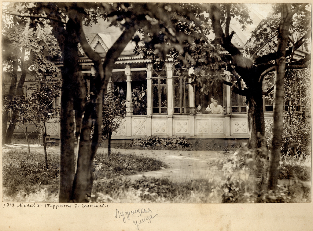 Лужнецкая улица. Терраса дома Челышева. 1910