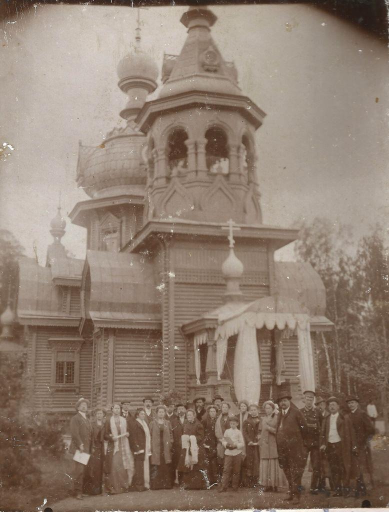 Церковь Сергия Радонежского в Шереметевке. 1910