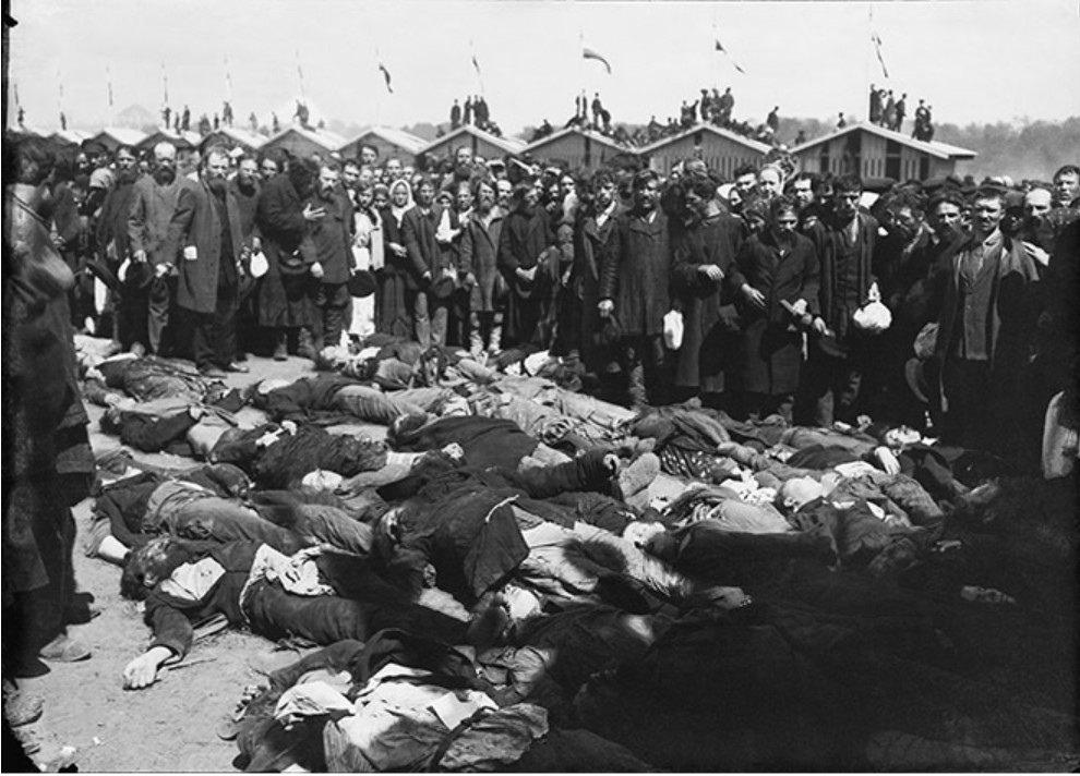 Жертвы Ходынки.
