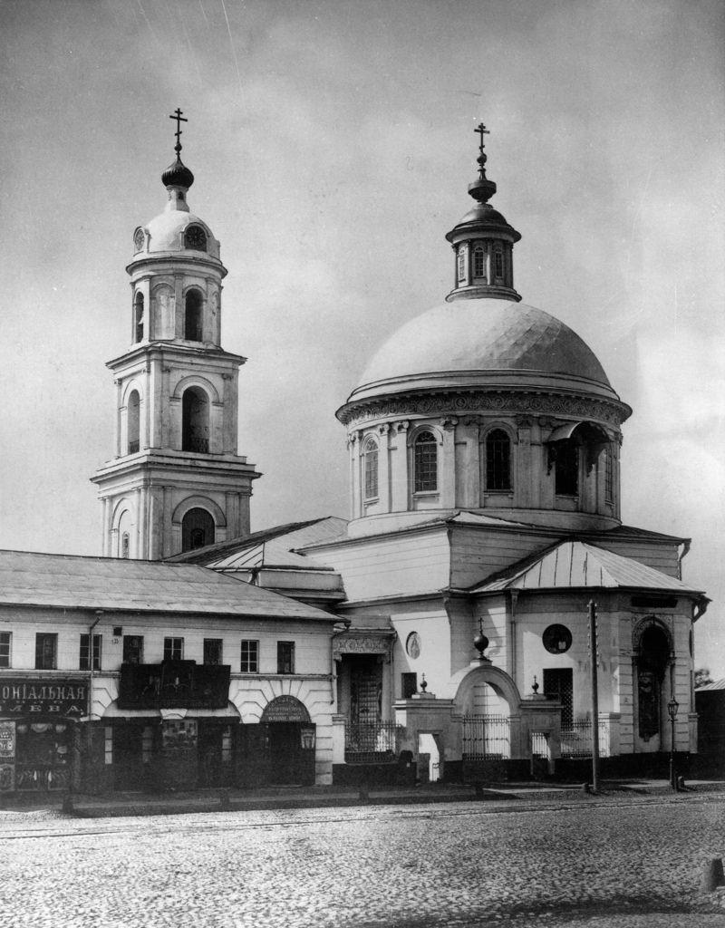 Церковь Василия Великого на Тверской-Ямской
