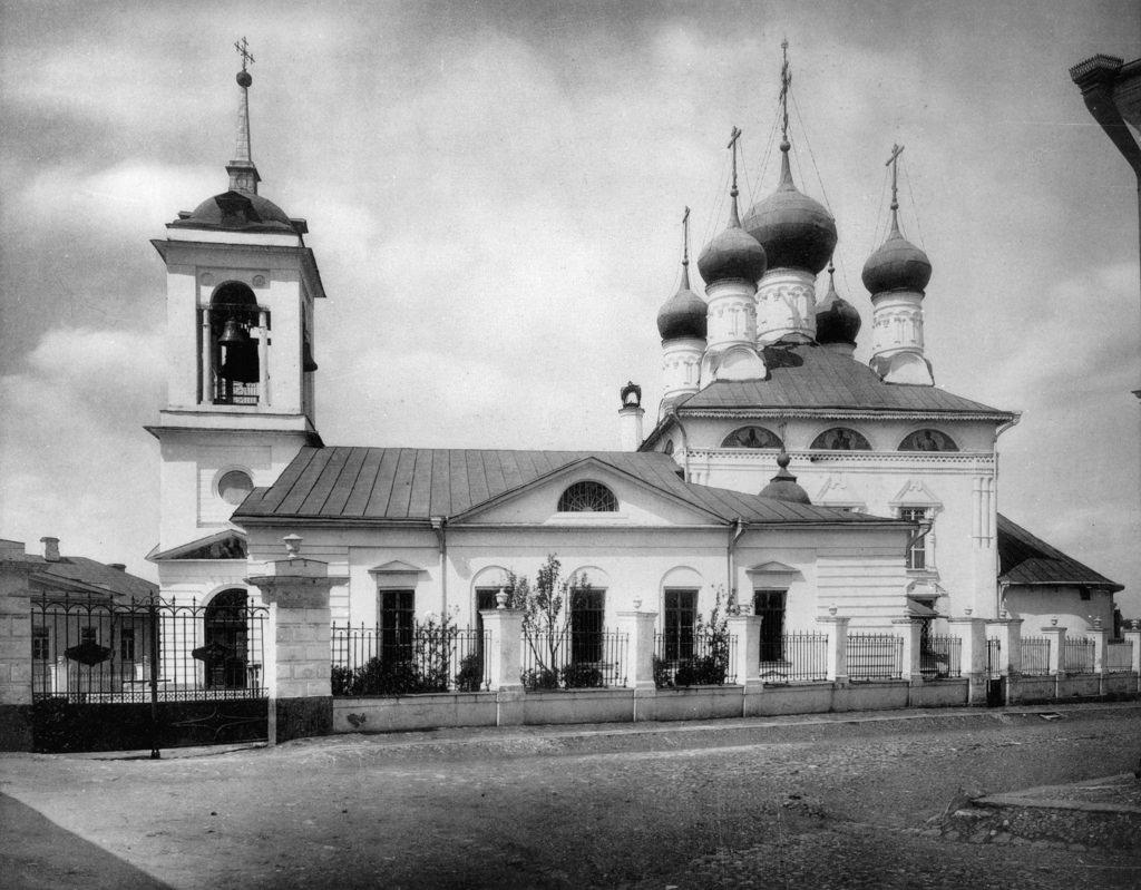 Церковь Николая Чудотворца на Щепах, близ Смоленского рынка. 1882