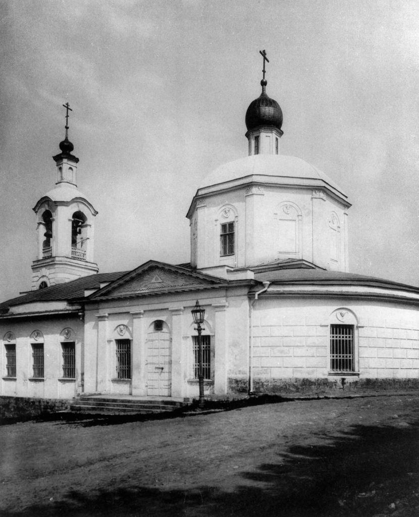 Церковь Покрова Богородицы на Лыщиковой горе близ Яузы. 1882