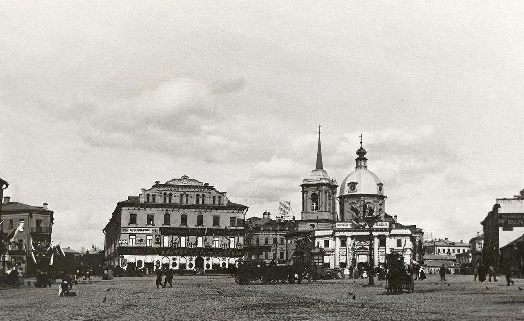 Арбатская площадь в дни коронации императора Николая II. 1896