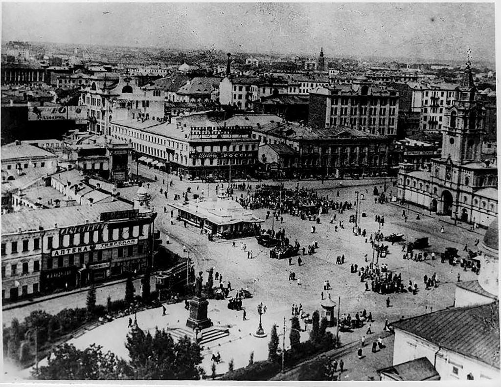 Демонстрация на Страстной площади. 4 июля 1917