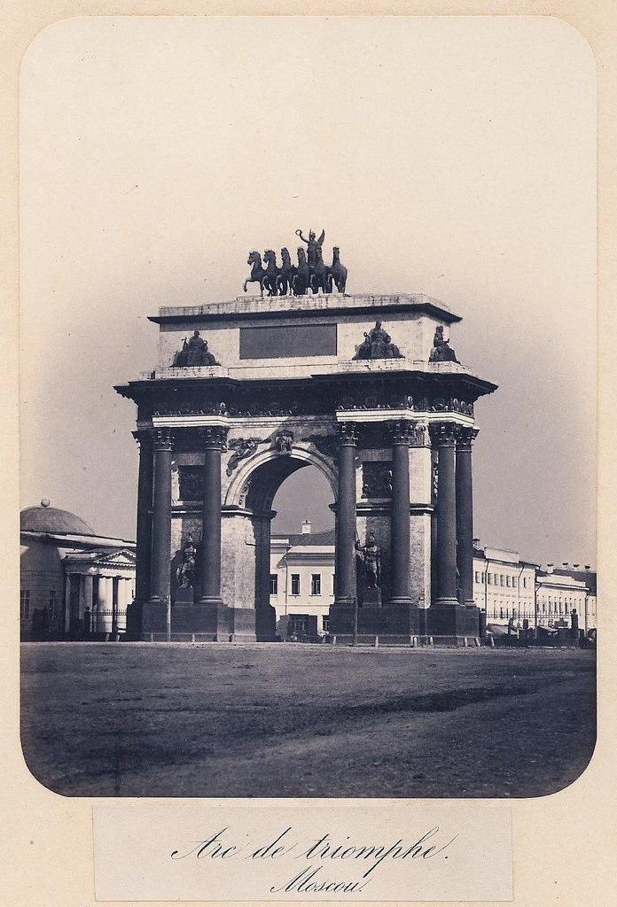 Триумфальные ворота. 1860-е