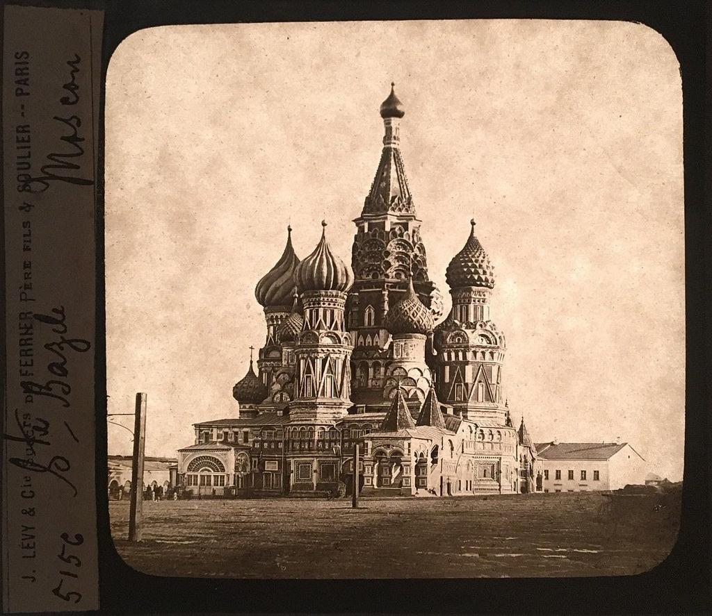 Храм Василия Блаженного. 1863